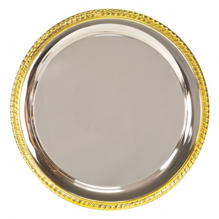 Engraved Silver Plated Tray
