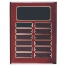 12 Plate - Piano Finish Rosewood Economy Perpetual Plaques